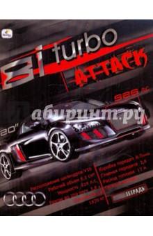 """Тетрадь 48 листов клетка  """"Bi Turbo"""" (ТКЛ482583,84,85,86,87)"""