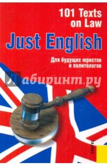 Just English. 101 Texts on Law. Для будущих юристов и политологов