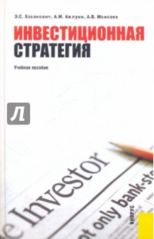 download Флаттер пластин и