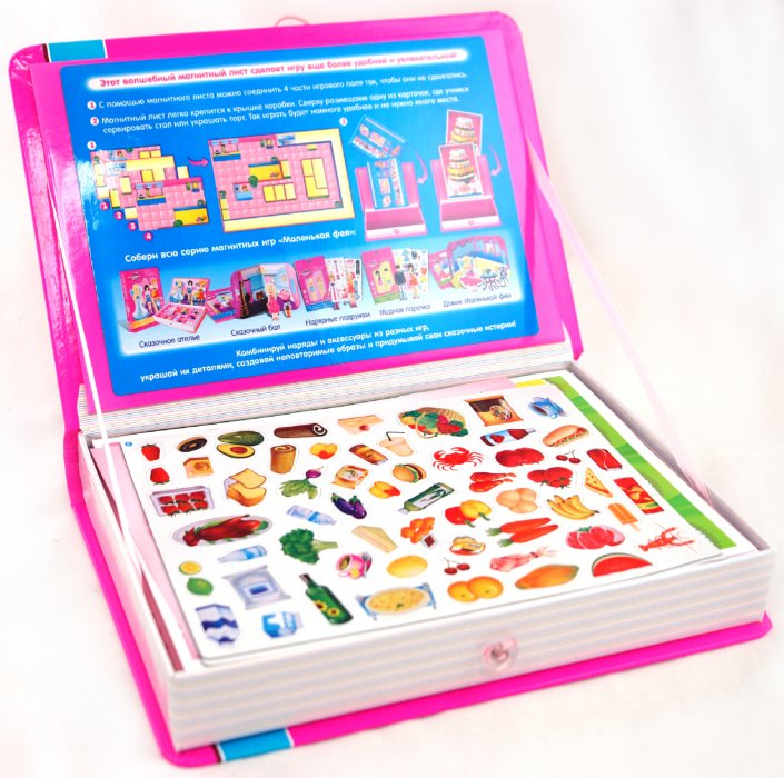 Иллюстрация 1 из 21 для Магнитная игра: Чудесный магазин | Лабиринт - игрушки. Источник: Лабиринт