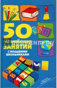 50 ����������� ������� � �������� �����������