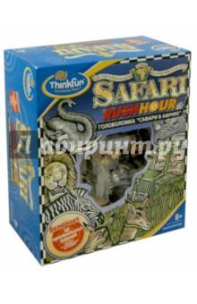 Сафари в Африке (4100) Thinkfun