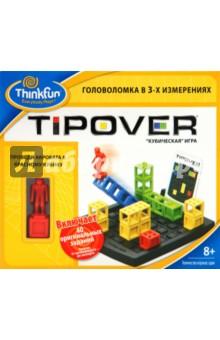 Кубическая головоломка Tipover (7070)Головоломки<br>Игра-головоломка Tipover состоит из поля, башенок, красного кубика и акробата. Вам нужно, расставив башенки по одному из заданий, которых в игре 40 штук 4-х типов сложности, привести своего акробата на красный кубик. Акробат может опрокидывать башни и перемещаться по ним, но не может перескакивать через пустые клетки и прыгать по диагонали. Tipover отлично развивает пространственное мышление.<br>Качество изготовления игры-головоломки Tipover отличное: пластмассовые башенки с акробатом, игровое поле, карты заданий, мешочек для игры - всё замечательно. Играйте на здоровье!<br>Правила на русском языке находятся внутри коробки.<br>Для детей от 8 лет.<br>Материал: пластмасса.<br>Упаковка: картонная коробка.<br>Сделано в Китае.<br>