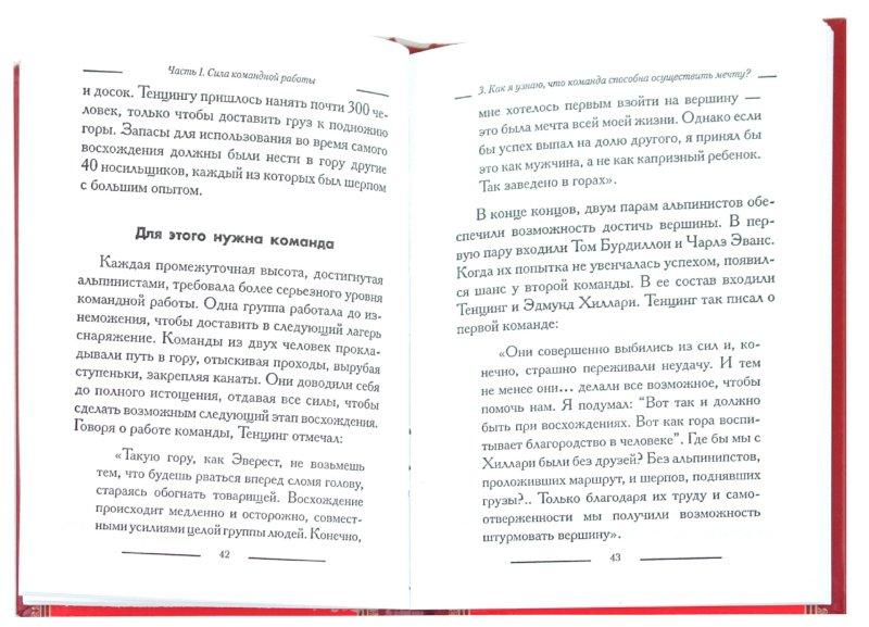 free Militärsiedlungen und Territorialherrschaft in der Antike (Topoi. Berlin Studies of the