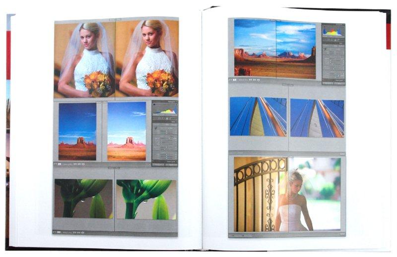 ����������� 1 �� 40 ��� Adobe Photoshop Lightroom 2: ���������� �� ��������� �������� ���������� - ����� ����� | �������� - �����. ��������: ��������