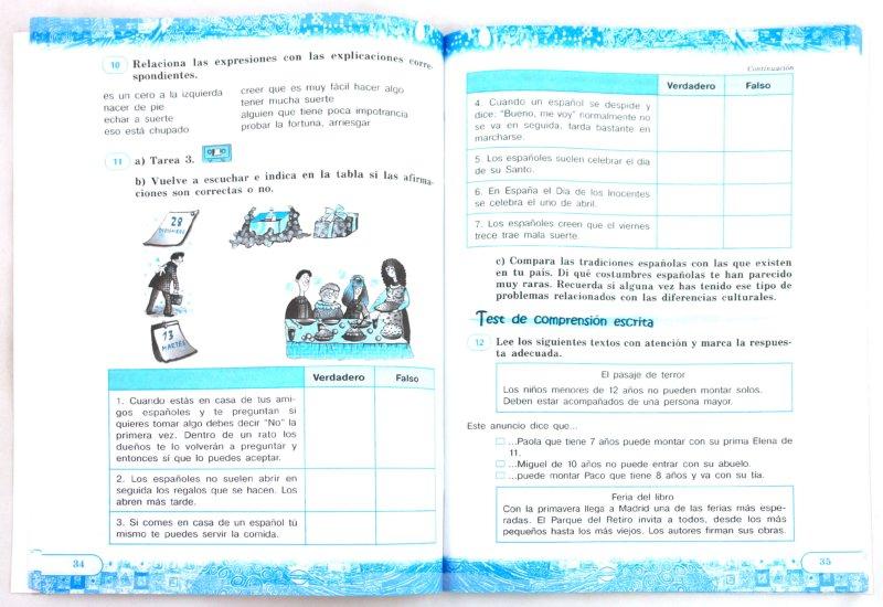 гдз по испанскому 5 класс рабочая тетрадь липова