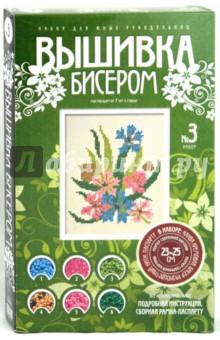 Вышивка бисером набор №3 Васильки (504003)