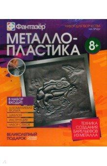 Металлопластика. Набор №4