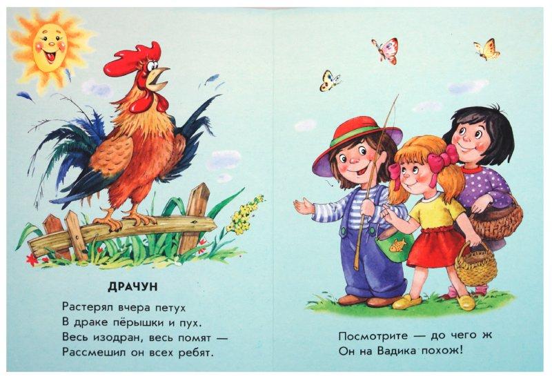 Иллюстрация 1 из 5 для Деревянная лошадка - Станислав Косенко | Лабиринт - книги. Источник: Лабиринт
