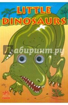 Little dinosaurs. Динозавр
