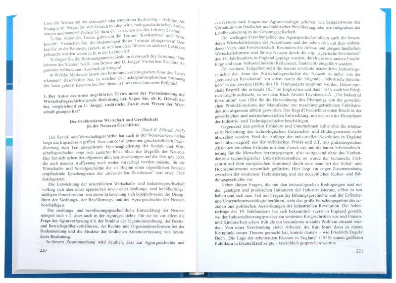 Иллюстрация 1 из 5 для Учебник немецкого языка: с основами научного перевода - Виктор Татаринов | Лабиринт - книги. Источник: Лабиринт