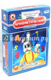 Настольная игра Тренажер Арифметический (03401)