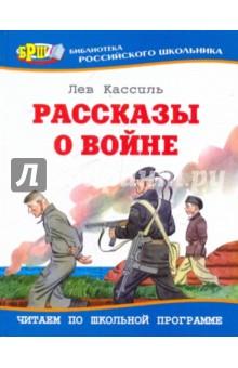 Книга танков онлайн танкист читать