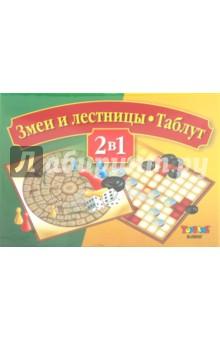 Настольная игра Змей и лестница – таблут (00200)