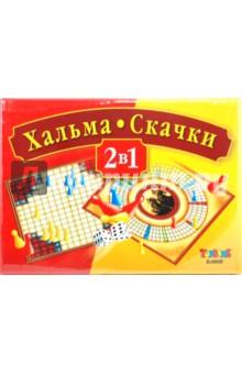 Настольная игра Хальма - скачки (00203)
