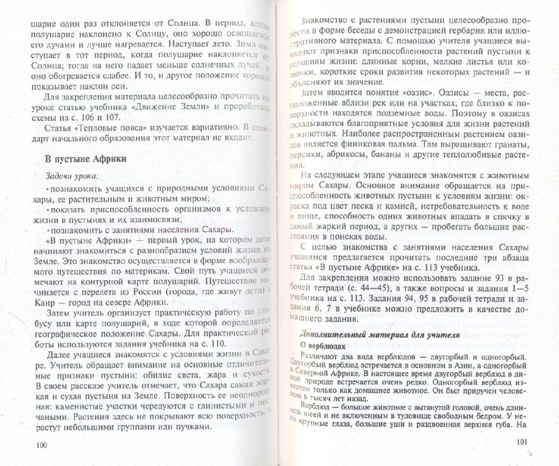 потапов игорь иванович псков биография