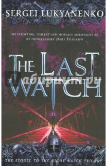 Last WatchХудожественная литература на англ. языке<br>Indistinguishable from normal people but possessed of supernatural powers and capable of entering the Twilight, a shadowy world that exists in parallel to our own, each other owes allegiance either to the Dark, or to the Light. While on holiday in Scotland, visiting The Dungeons of Edinburgh, a young Russian tourist is murdered.<br>