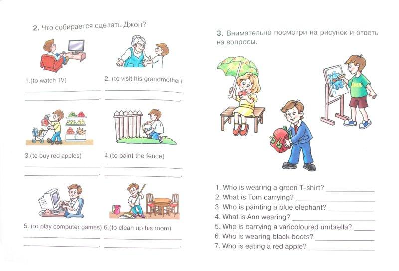 Из 1 для. 1. книги Английские упражнения в картинках. 2 год обучения