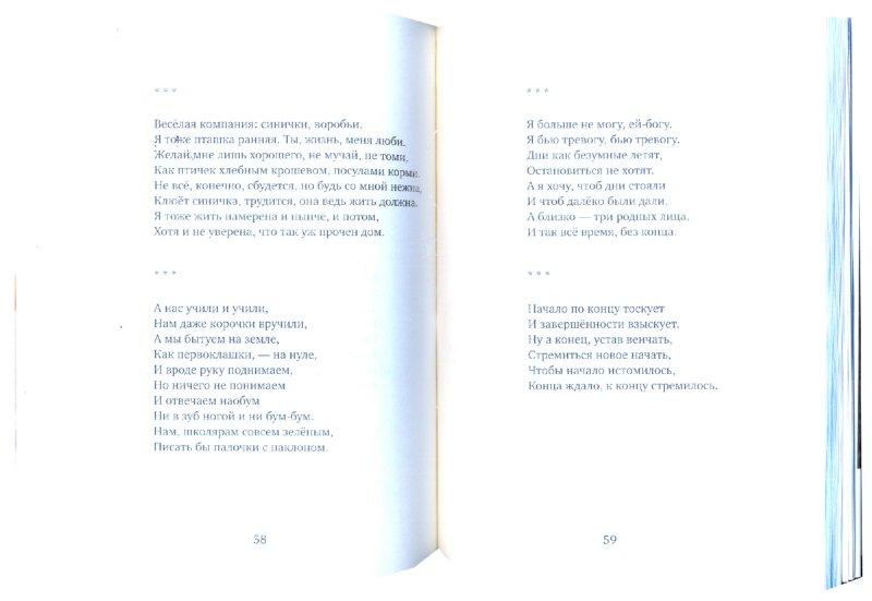 Ахматова  Стихи Классическая русская поэзия