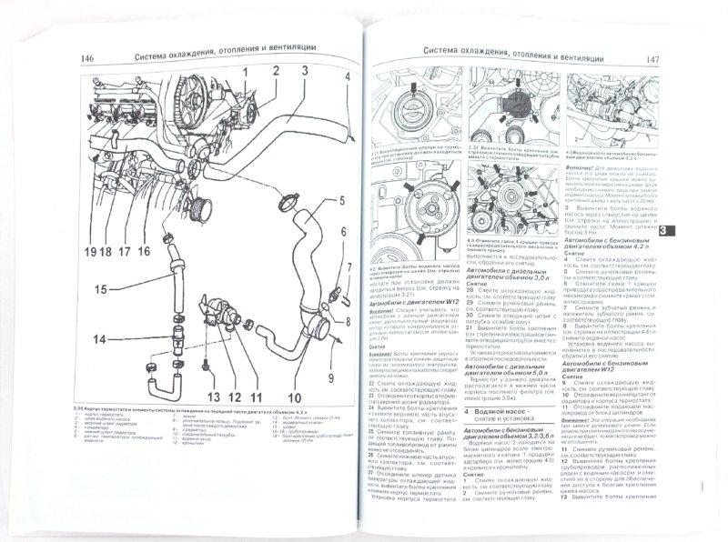 пт-200 инструкция - фото 11