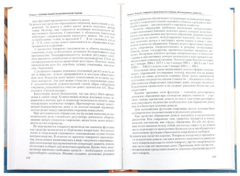 план конспект урока немецкого языка знакомство