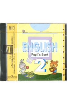 Английский язык. 2 класс. Аудиокурс к учебно-методическому комплекту. ФГОС (CDmp3)Английский язык. 2 класс<br>Аудиокурс к учебнику Английский язык для 2 класса общеобразовательных учреждений.<br>Автор: З.Н. Никитенко<br>Аудиокурс предназначен для прослушивания с помощью компьютера, МР-3 плеера и любых других аудиосистем, поддерживающих воспроизведение файлов МР-3.<br>Минимальные системные требования к компьютеру:<br>- Операционная система Microsoft Windows<br>- Процессор Pentium 100<br>- Оперативная память 64 Мб<br>- Монитор SVGA, 800х600<br>- Устройство чтения CD/DVD/ROM<br>- Звуковая карта, колонки или наушники, мышь.<br>Время звучания: 2 часа 43 мин 03 сек<br>