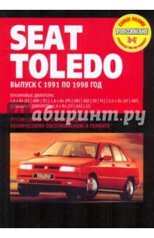 Seat Toledo с 1991-1998 г.