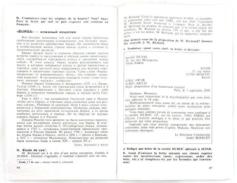 Сборник задач по физике. Учебное пособие