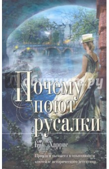 http://img.labirint.ru/images/books5/235568/big.jpg
