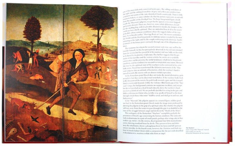 ����������� 1 �� 9 ��� Hieronymus Bosch c. 1450-1516. Between Heaven and Hell - Walter Bosing   �������� - �����. ��������: ��������