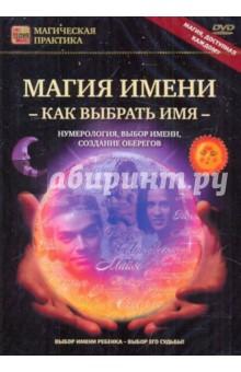 ����� �����: ��� ������� ��� (DVD)