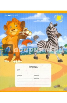 "Тетрадь ""Zanzibar"" 24 листа,  линейка (721075-31)"