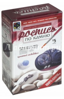"Набор №5 ""Усатый лежебока"" (394005)"