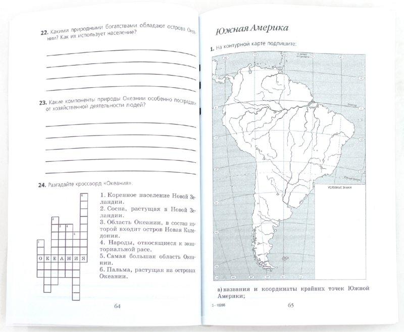 Учебник биологии 5 класс по фгос пасечник читать онлайн 2014