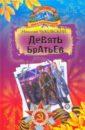 http://img.labirint.ru/images/books5/237536/small.jpg