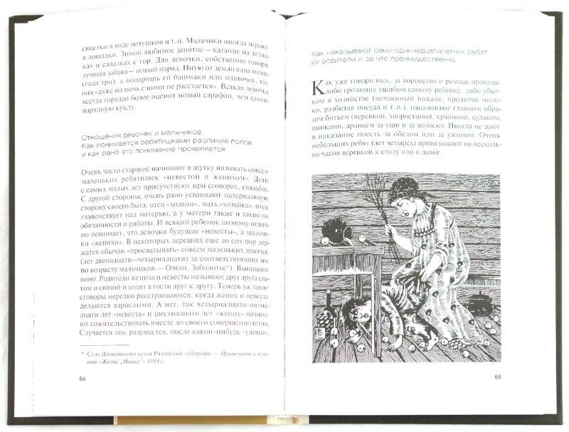 Скачать Программу По Музыке 1-7 Класс Критской