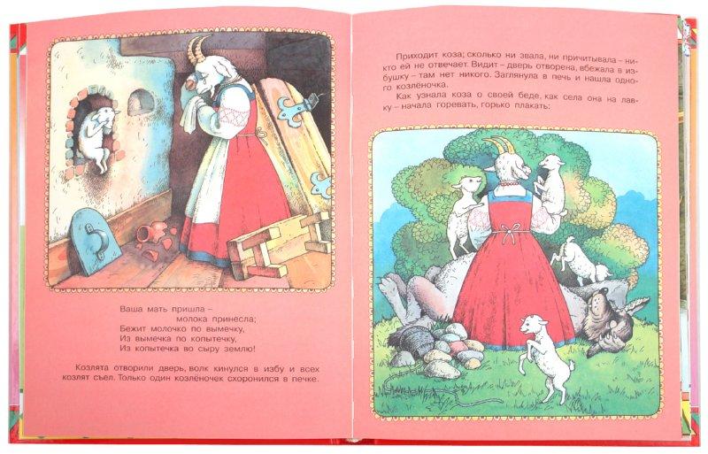 Иллюстрация 1 из 9 для Мои первые русские сказки | Лабиринт - книги. Источник: Лабиринт