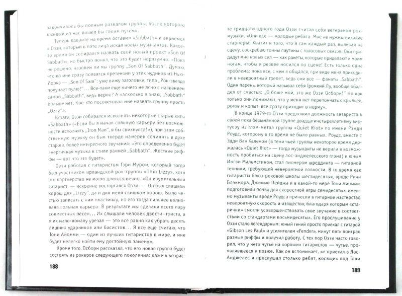 Иллюстрация 1 из 15 для Black Sabbath. История группы - Джоэл Макайвер   Лабиринт - книги. Источник: Лабиринт