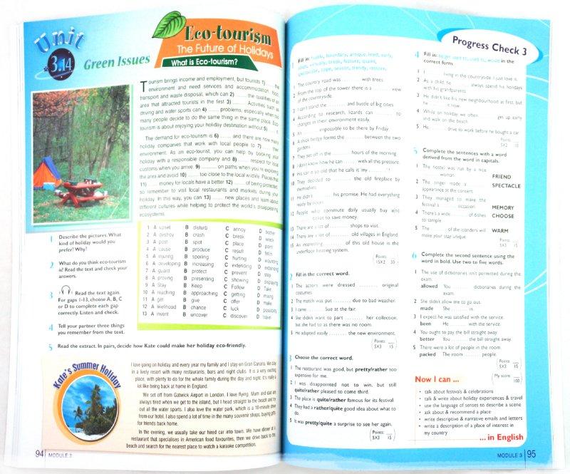 Иллюстрация 1 из 26 для Английский язык. 10 класс. Учебник для общеобразоват. учрежд. с углубленным изучением англ. яз. ФГОС - Баранова, Дули, Эванс, Мильруд, Копылова | Лабиринт - книги. Источник: Лабиринт