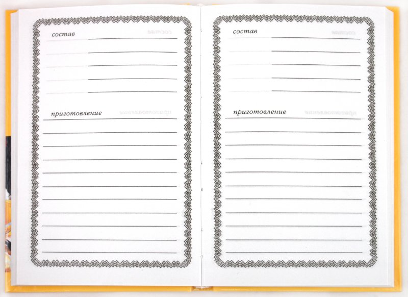 Книга для записей кулинарных рецептов своими руками