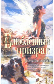 http://img.labirint.ru/images/books5/238584/big.jpg