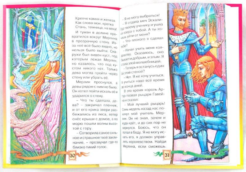 Иллюстрация 1 из 25 для Сказки для девочек | Лабиринт - книги. Источник: Лабиринт