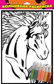 Бархатная раскраска Лошадь (1653)