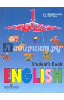 Английский язык. 1 класс: Учебник (+CD)