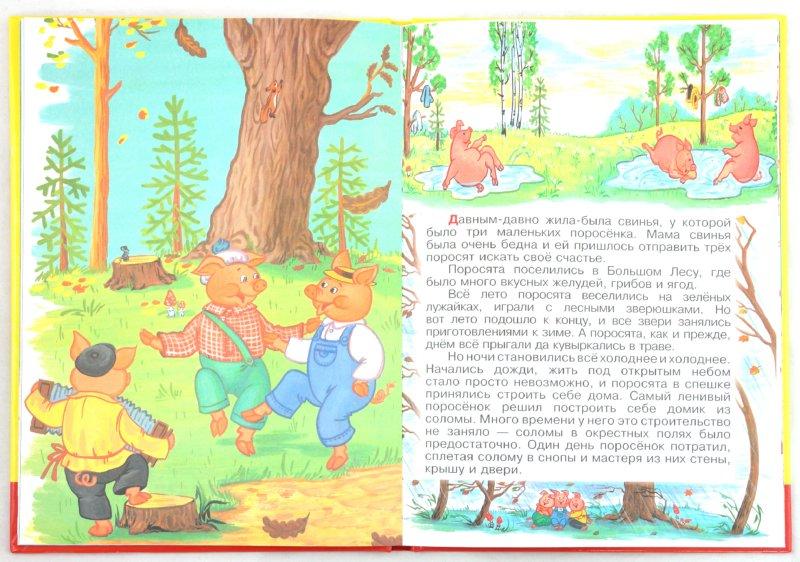 Иллюстрация 1 из 27 для Бабушкины сказки | Лабиринт - книги. Источник: Лабиринт