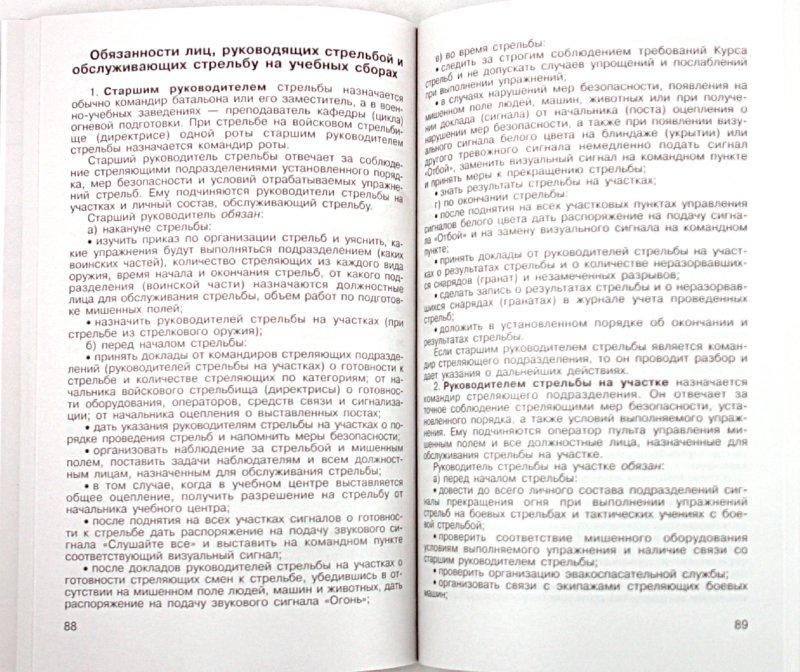 Детектив комикс читать онлайн на русском