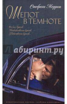Борис акунин книга пиковый валет читать онлайн