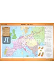 Карта: Европа в 1799-1815 гг. / Отечественная война 1812 г.