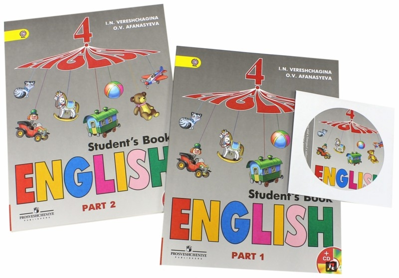 урок знакомство на англ яз 1 класс