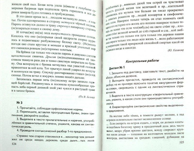 Темы исследовательских работ 6 класс.  Уроки кирилла и мефодия 4 класс начальная школа.